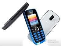 双卡双待直板手机 诺基亚1120售245元