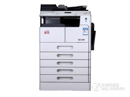 办公的好帮手 震旦AD239打印机 贵阳出售