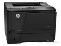 黑白激光打印机 惠普M401n安徽售2574元