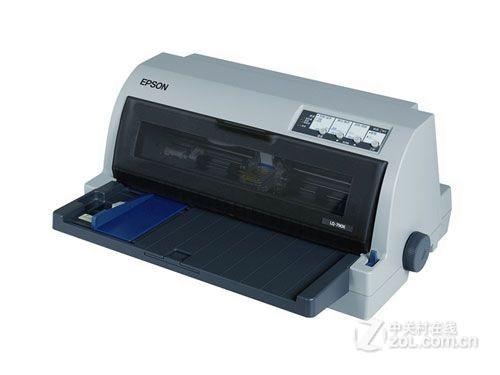 愛普生790K針式打印機 長沙促銷價2150元