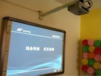 鸿合 HV-I685电子白板安徽合肥有售
