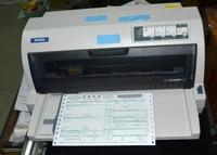 爱普生680K II票据针式打印机仅售2360元