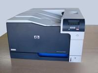 专业彩色激光打印机 HP CP5225安徽售11880