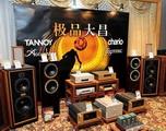 英国天朗现身国际音响展