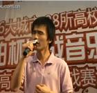 北京交通大学:廖知卓