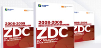 2008-2009年度研究报告