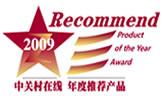 2009年度推荐产品