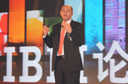 IBM新兴市场总经理 李博诺