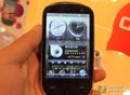 首款UniPlus手机