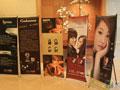 北京国际音响展