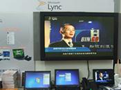 Tech·Ed主力产品Lync Server