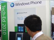 Windows Phone体验专区
