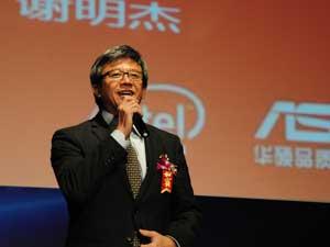 霸气!华硕P67发布暨WGT2010颁奖礼实录