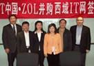 ZOL并购西域IT网 资本战略构筑全国布局