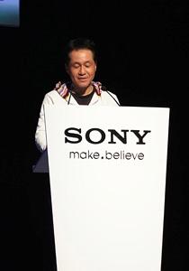 索尼J10发布会现场图片展示