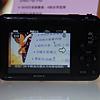 索尼DSC-J10