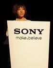 索尼创造中心数码影像产品设计部 秋田実穗