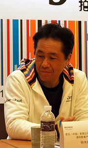 索尼数码影像产品部总监 铃木隆之