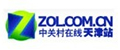 天津站:CEO电脑网
