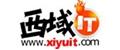 成都站:西域IT网