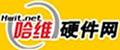 安徽站:哈维硬件网
