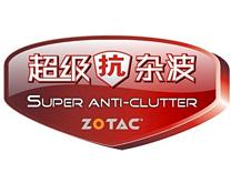 超级抗杂波(Spuer Anti-Clutter)
