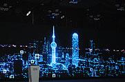 智慧科技城市