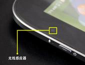 屏幕边缘光线感应器