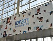 IDF2011主题上墙