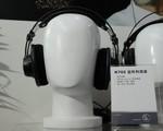 AKG K702耳机