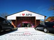 AMD三月发布APU产品