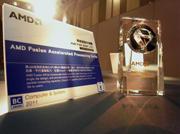 APU获得ComputeX 2011大奖