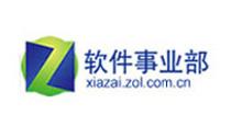 ZOL软件事业部