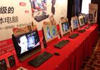 长城PIO产品展示