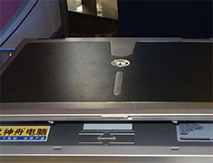 业界首款4999元笔记本问世
