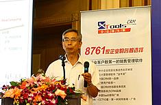 倪光南:打造自主可控的云计算产业链