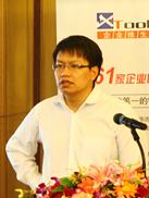 牛奎光:中国云计算服务市场潜力很大