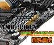 AMD旗舰990FX全国首测