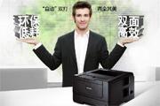 为你为未来联想开启打印机全国巡展活动