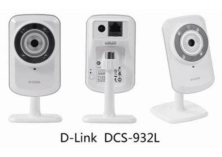 友讯 DCS-932L家庭无线摄像机