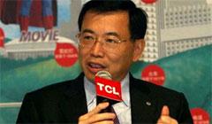 TCL集团董事长兼总裁:李东生