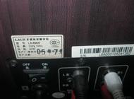 三诺LA-6900