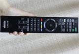 巨型遥控器