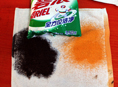 洗衣粉-热水