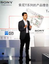 索尼高层讲解产品概念