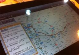 IT闷骚男 乐Pad 3G游中国