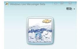 捆绑Windows的IM软件MSN
