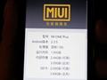 MIUI系统信息