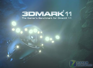 3DMark 11基准测试