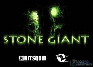 游戏测试:StoneGiant